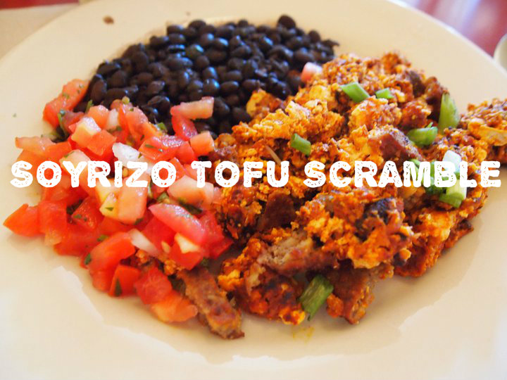 soyrizo-with-tofu-and-potatoes