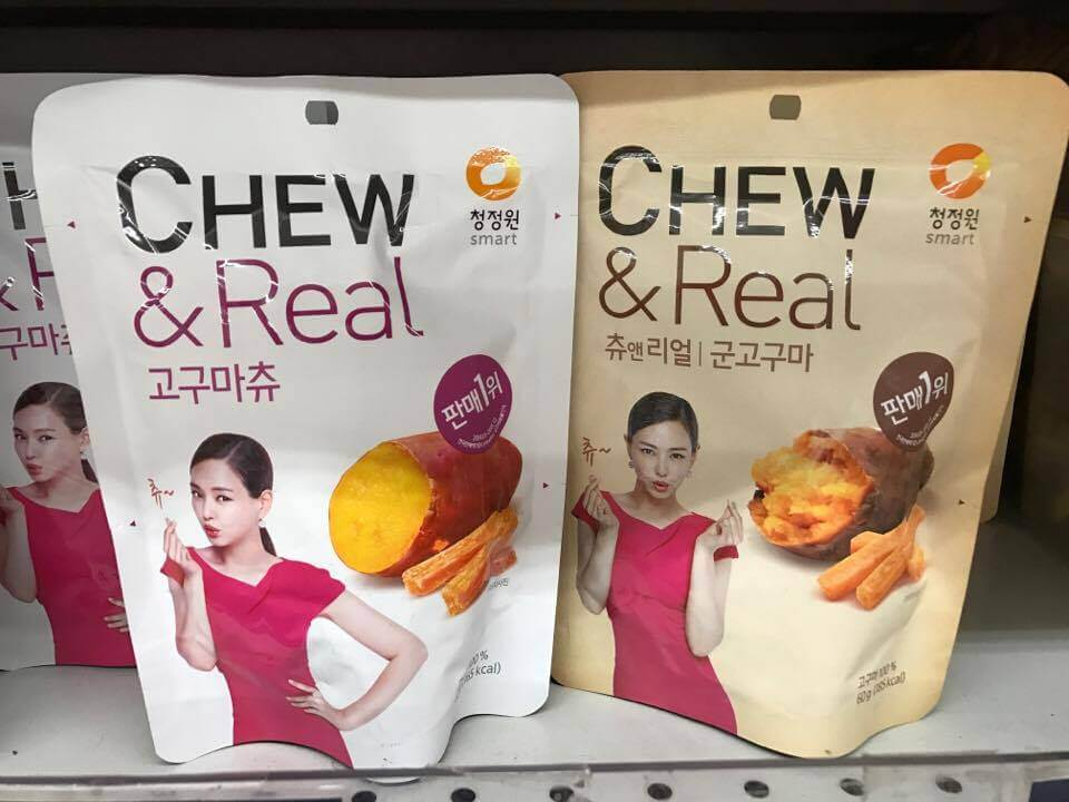 chew and real