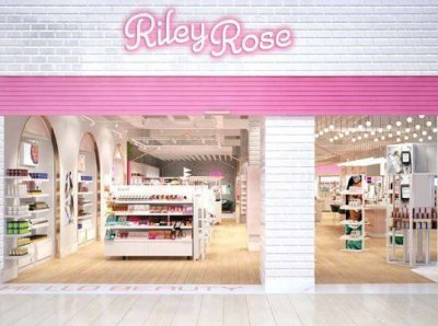 Forever 21 Is Opening a Beauty Store, and We Can't Contain Our Excitement